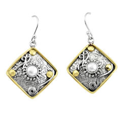 925 silver 2.28cts victorian natural white pearl two tone dangle earrings p55683