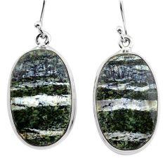 23.70cts 925 sterling silver dangle earrings jewelry p88792