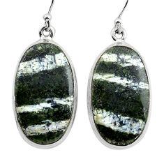 24.38cts 925 sterling silver dangle earrings jewelry p88795