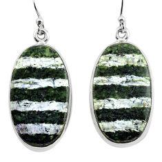 25.60cts 925 sterling silver dangle earrings jewelry p88797