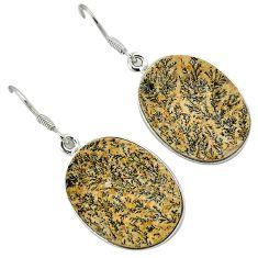 925 sterling silver multi color germany psilomelane dendrite earrings h71955