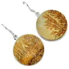 925 sterling silver multi color germany psilomelane dendrite earrings h71960