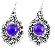 925 sterling silver 8.27cts natural amethyst dangle earrings jewelry p52753