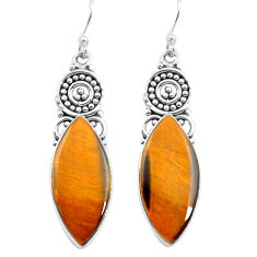 925 sterling silver 17.57cts natural brown tiger's eye dangle earrings p72664