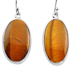 925 sterling silver 22.90cts natural brown tiger's eye dangle earrings p88744