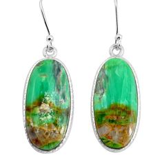 925 sterling silver 15.93cts natural green variscite earrings jewelry d32567