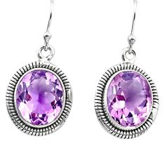 925 sterling silver 10.39cts natural pink amethyst dangle earrings p91308