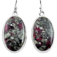 925 sterling silver 21.18cts natural pink eudialyte dangle earrings p88805
