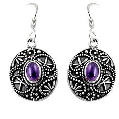 925 sterling silver 3.56cts natural purple amethyst dangle earrings d32400