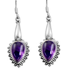 925 sterling silver 10.78cts natural purple amethyst dangle earrings d32424