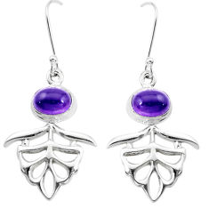 925 sterling silver 5.01cts natural purple amethyst dangle earrings p38488