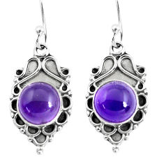 925 sterling silver 8.44cts natural purple amethyst dangle earrings p52984