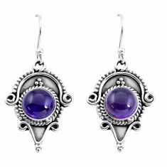 925 sterling silver 8.76cts natural purple amethyst dangle earrings p58177