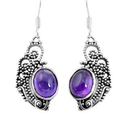 925 sterling silver 8.03cts natural purple amethyst dangle earrings p58384