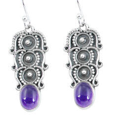 925 sterling silver 4.74cts natural purple amethyst dangle earrings p59944