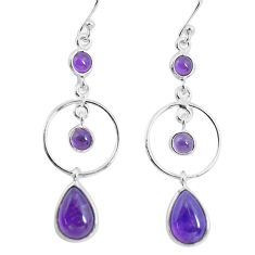 925 sterling silver 8.56cts natural purple amethyst dangle earrings p60629