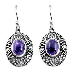 925 sterling silver 4.38cts natural purple amethyst dangle earrings p63968
