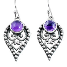 925 sterling silver 2.74cts natural purple amethyst dangle earrings p63988
