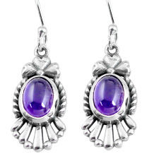 925 sterling silver 4.40cts natural purple amethyst dangle earrings p63995
