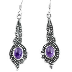 925 sterling silver 3.16cts natural purple amethyst dangle earrings p65017