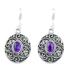 925 sterling silver 3.13cts natural purple amethyst dangle earrings p65031