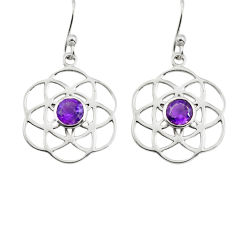 925 sterling silver 1.73cts natural purple amethyst dangle earrings p73504