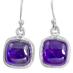 925 sterling silver 10.76cts natural purple amethyst dangle earrings p89344