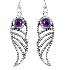 925 sterling silver 1.61cts natural purple amethyst dangle earrings p91479