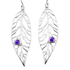 925 sterling silver 1.17cts natural purple amethyst deltoid leaf earrings p36744