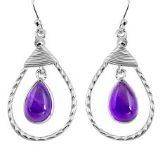 925 sterling silver 9.05cts natural purple amethyst earrings jewelry p92768
