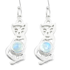 925 sterling silver 2.28cts natural rainbow moonstone cat earrings p40258