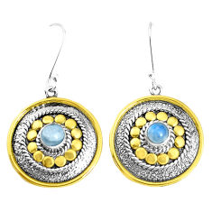 925 sterling silver 2.24cts natural rainbow moonstone dangle earrings p37728