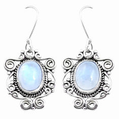 925 sterling silver 8.10cts natural rainbow moonstone dangle earrings p41397