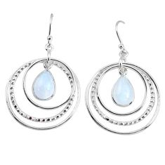 925 sterling silver 6.33cts natural rainbow moonstone dangle earrings p64780