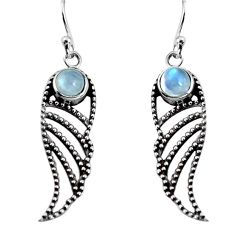 925 sterling silver 1.94cts natural rainbow moonstone dangle earrings p91417