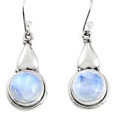 925 sterling silver 9.54cts natural rainbow moonstone dangle earrings p91511