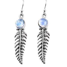 925 sterling silver 2.57cts natural rainbow moonstone leaf charm earrings p91372