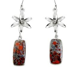 925 sterling silver 16.73cts natural red birds eye flower earrings d32368