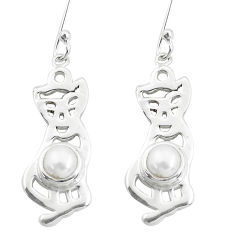 925 sterling silver 2.36cts natural white pearl cat earrings jewelry p40254