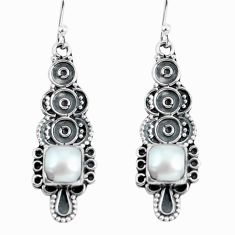 925 sterling silver 5.03cts natural white pearl dangle earrings jewelry d32468