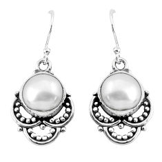 925 sterling silver 6.39cts natural white pearl dangle earrings jewelry p51979