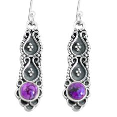925 sterling silver 1.21cts purple copper turquoise dangle earrings p60217