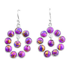 925 sterling silver 13.63cts purple copper turquoise dangle earrings p78398