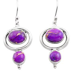 925 sterling silver 8.77cts purple copper turquoise dangle earrings p88471