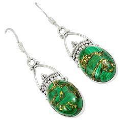925 silver natural green malachite (pilot's stone) dangle earrings a30670