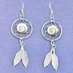 925 sterling silver natural white shiva eye dreamcatcher earrings a52785