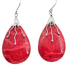 925 sterling silver 11.28cts natural red sponge coral dangle earrings c8490
