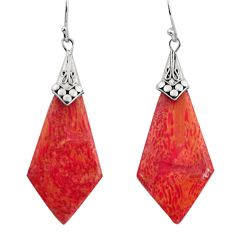 8.76cts natural red sponge coral 925 sterling silver dangle earrings c8491