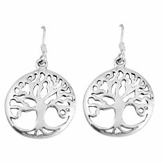 4.89gms indonesian bali style 925 silver tree of connectivity earrings c8874