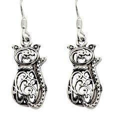 4.02gms filigree bali style 925 sterling silver cat charm earrings c8882